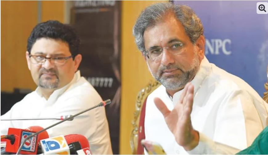 Request for immediate indictment against Shahid Khaqan