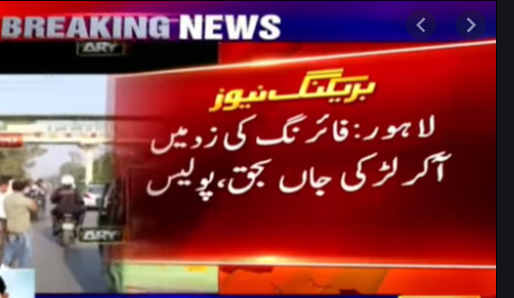 A girl was killed in an alleged encounter in Lahore
