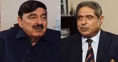 Exclusive Interview of Shaikh Rasheed Aaj Rana Mubashir Kay Sath