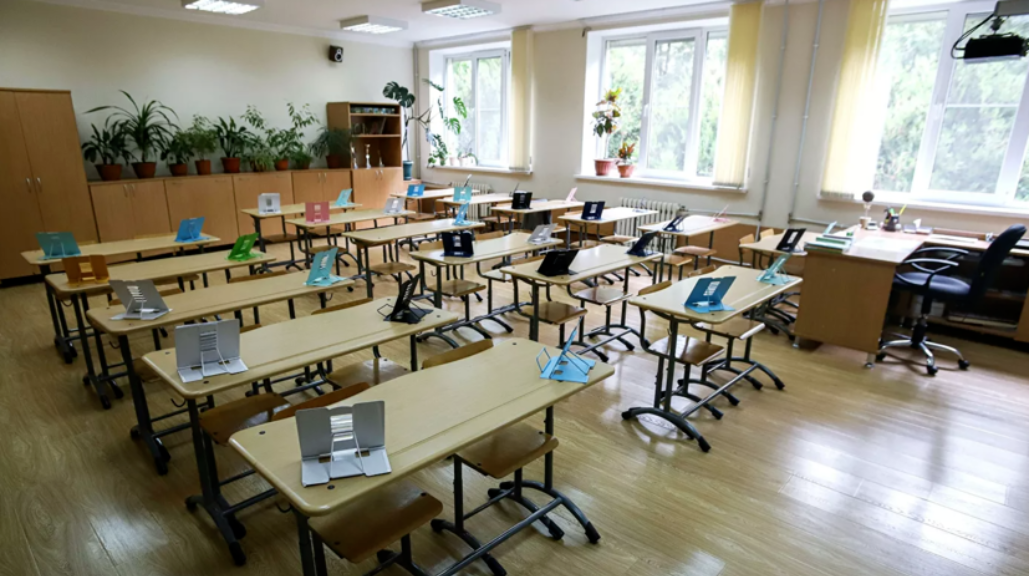 Moscow highschool college students might be transferred to distance studying