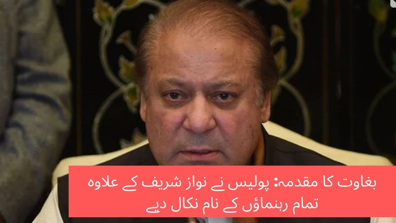 Mutiny case Police remove names of all leaders except Nawaz Sharif 1