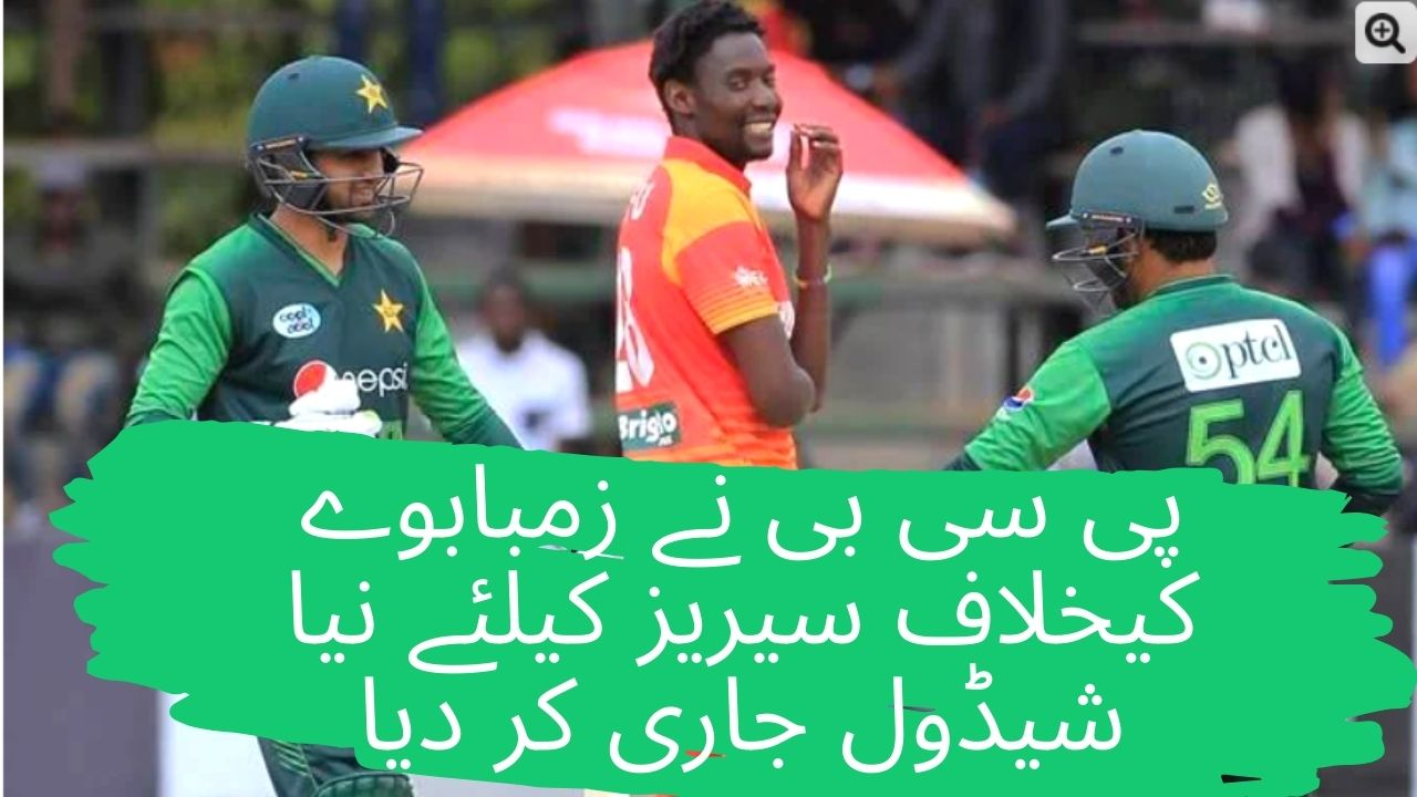 PCB releases new schedule for series against Zimbabwe 1