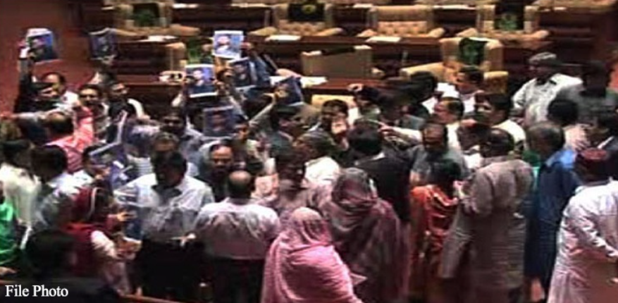 Riots in Sindh Assembly session