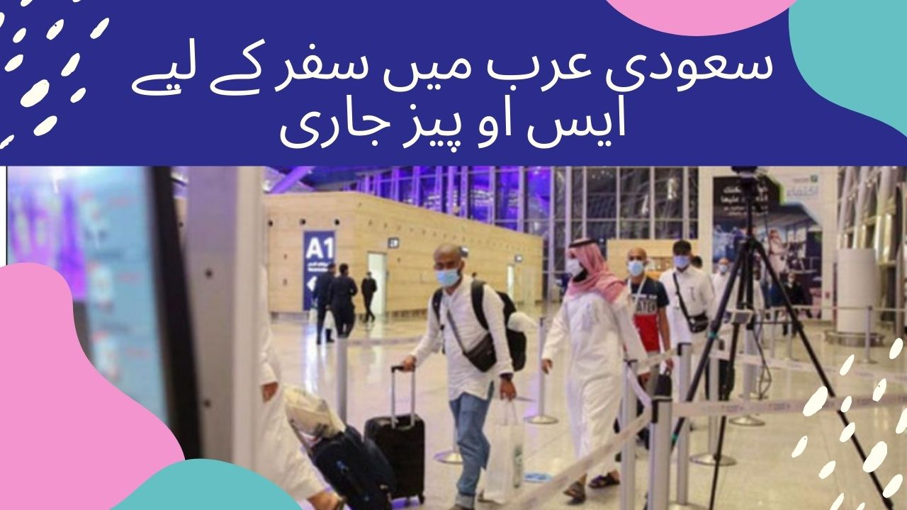 SOPs issued for travel in Saudi Arabia 1