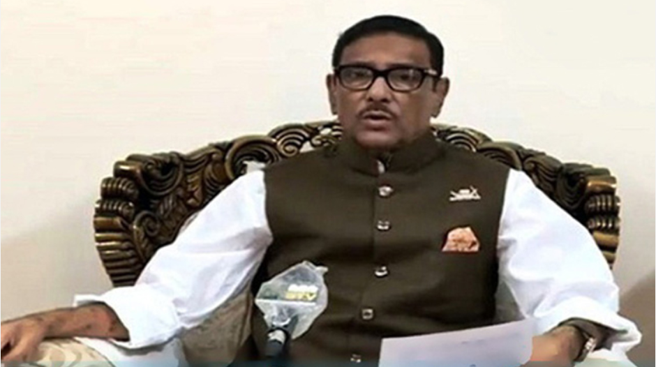 The government is in a strict position on any crime including violence against women Obaidul Quader