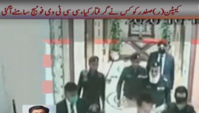 Who arrested Safdar Awan