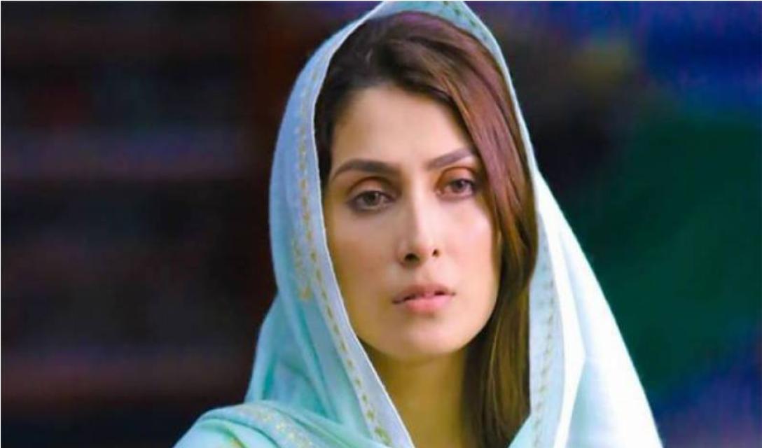 Aiza Khan's charming images on social media