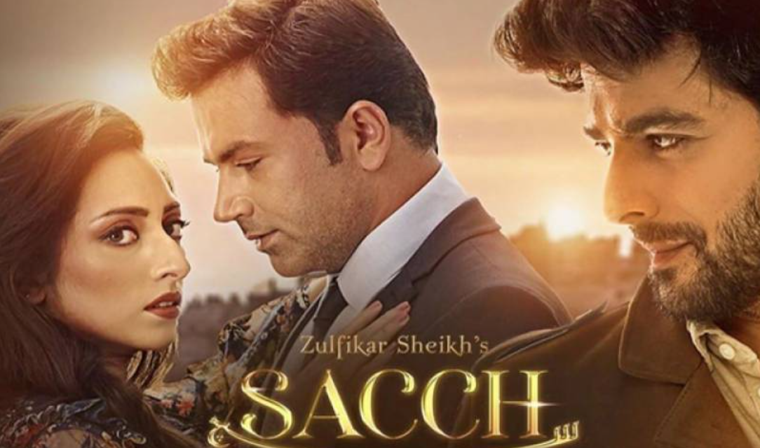 "Decision to re-screen Pakistani film ""Sach"""
