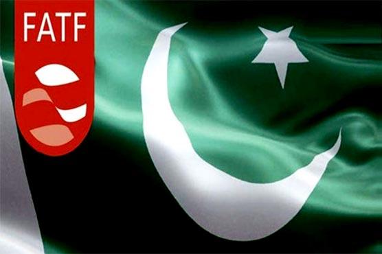 Pakistan is still in the FATF Grey List