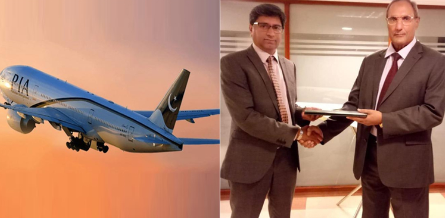 PIA's agreement with a foreign airline