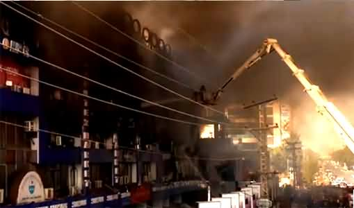 when and how the fire began in Hafeez center