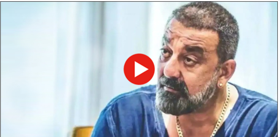 This mark is the recent stain of my life ': * Sanjay Dutt's video goes viral