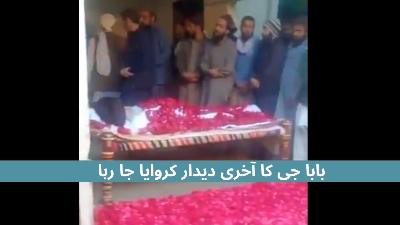 Babaji Molana Khadim Rizvi last visitation