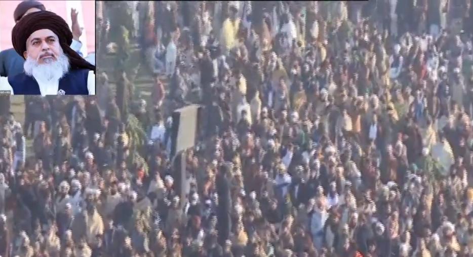 Khadim Hussain Rizvi Funeral Prayers Minar-e-Pakistan Today 21 November 2020
