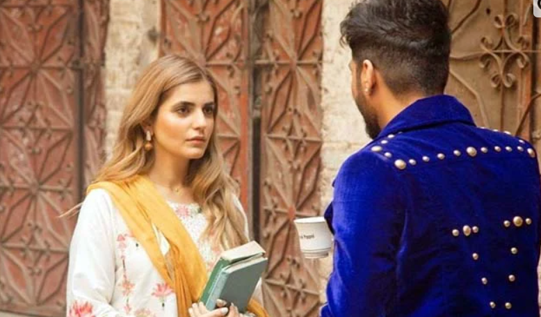 Bilal Saeed and Momina Mustahasan announce 'Bari 2' to be released soon