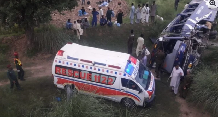A passenger coach heading to Nowshera fell into a ditch, killing 7 people