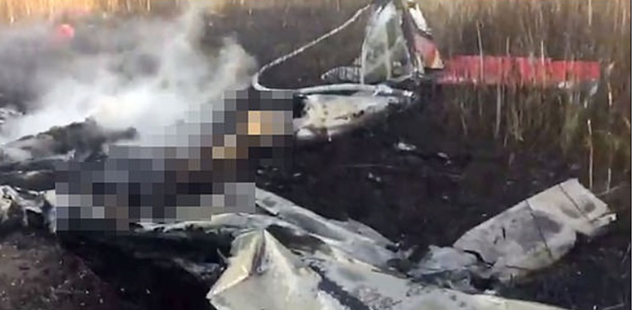 Plane crashes in Russia, killing TV host and his wife