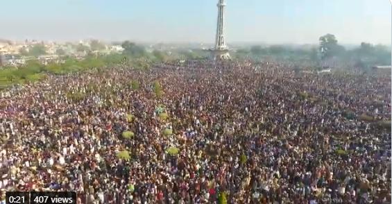 Huge gathering at Minar e Pakistan Lahore for the funeral of Allama Khadim Hussain Rizvi