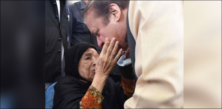 Nawaz and Shahbaz Sharif's mother passed away