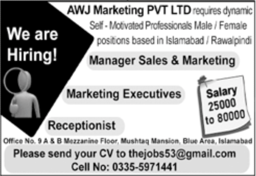 AWJ Marketing Islamabad Jobs 2020 for Assistant Manager, Manager, Marketing Executive, Latest