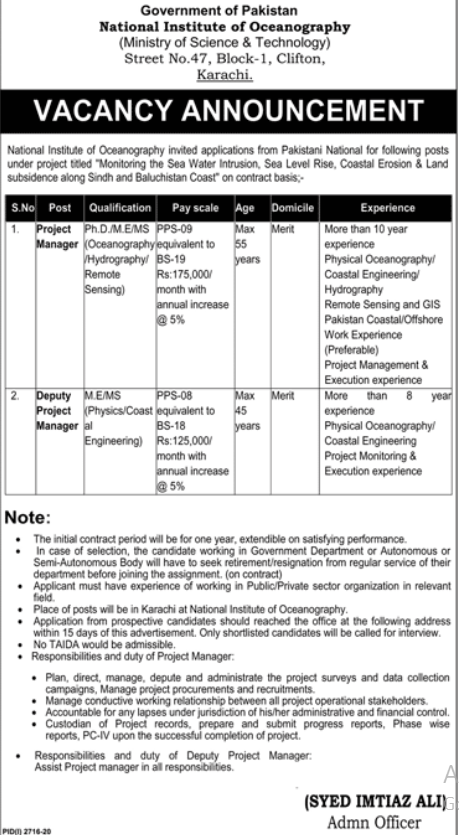 National Institute of Oceanography Karachi Jobs 2020 for Project Manager Latest