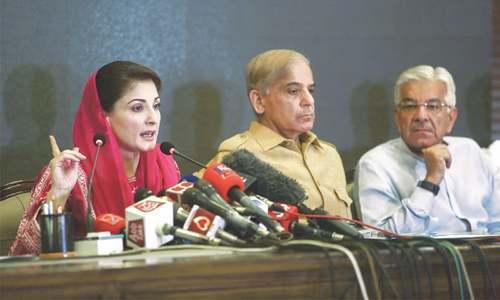 Maryam Nawaz Demands Army To Send PTI Govt Home