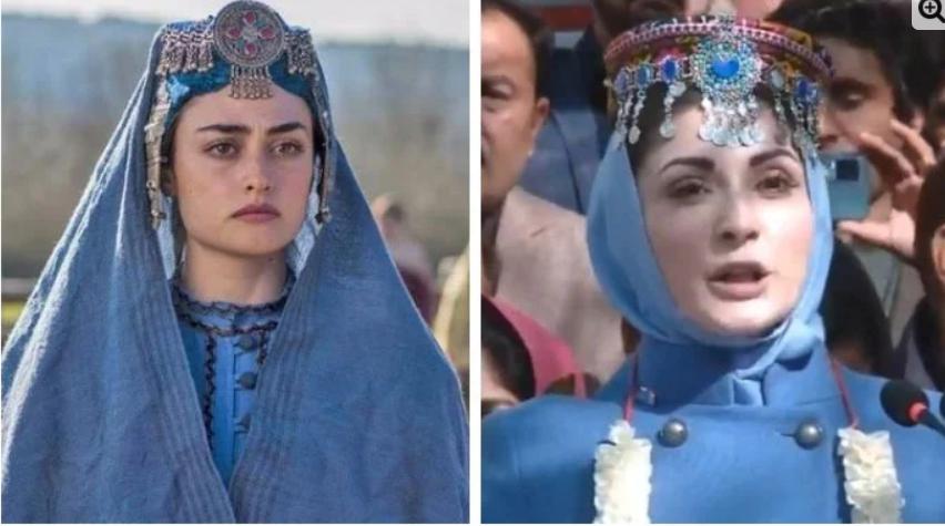 Maryam Nawaz also started copying Halima Sultan?