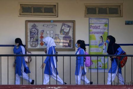Will educational institutions close or not? Judgment expected today