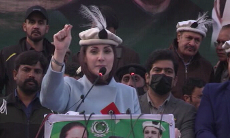 Maryam Nawaz: Thanks to Gilgit-Baltistan who fully supported me and showed the world how the people stand with PML-N