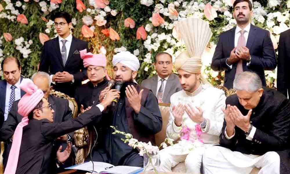 Mehfal e Milad On The Wedding of General Qamar Javed Bajwa's Son