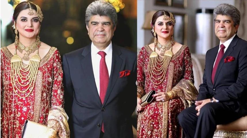 Photos of Kashmala Tariq's wedding go viral