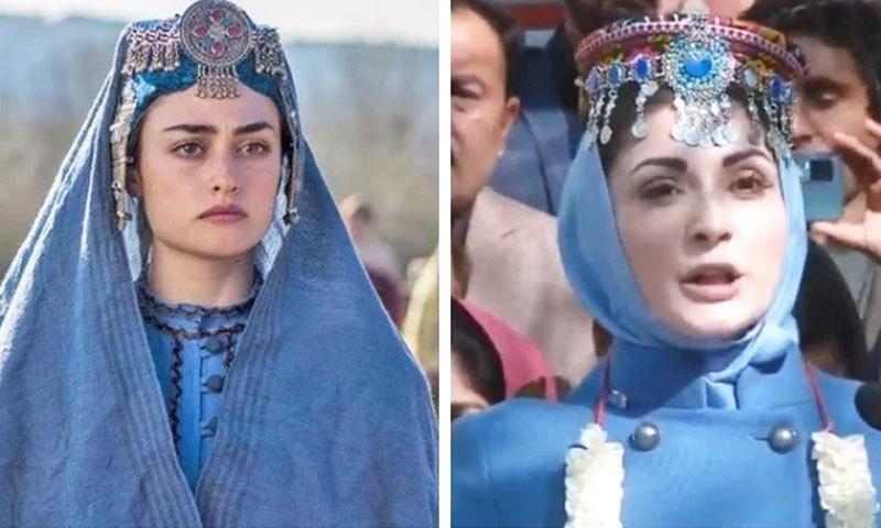 Maryam or Haleema Sultan?