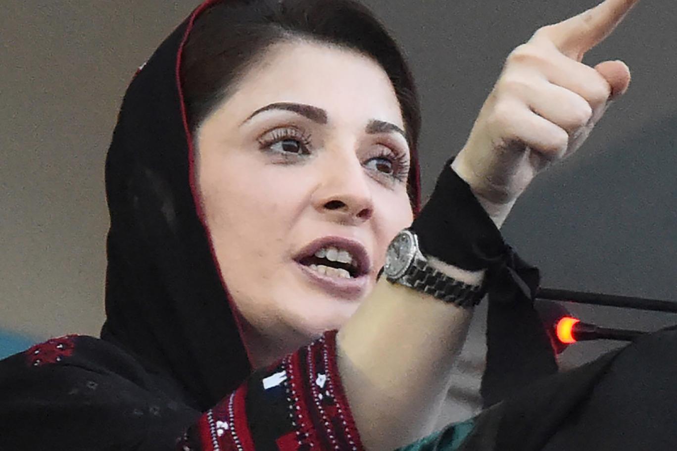 Some people misinterpretation of Bilawal's statement, Maryam Nawaz