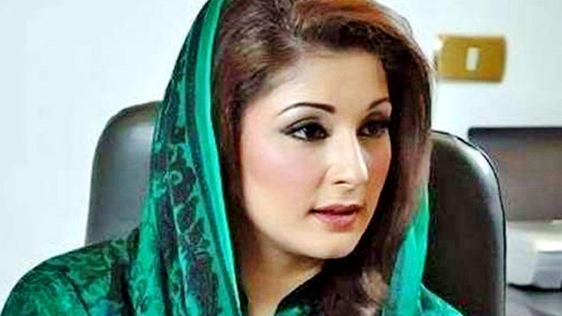 Did Maryam Nawaz has changed the statement of PML-N?