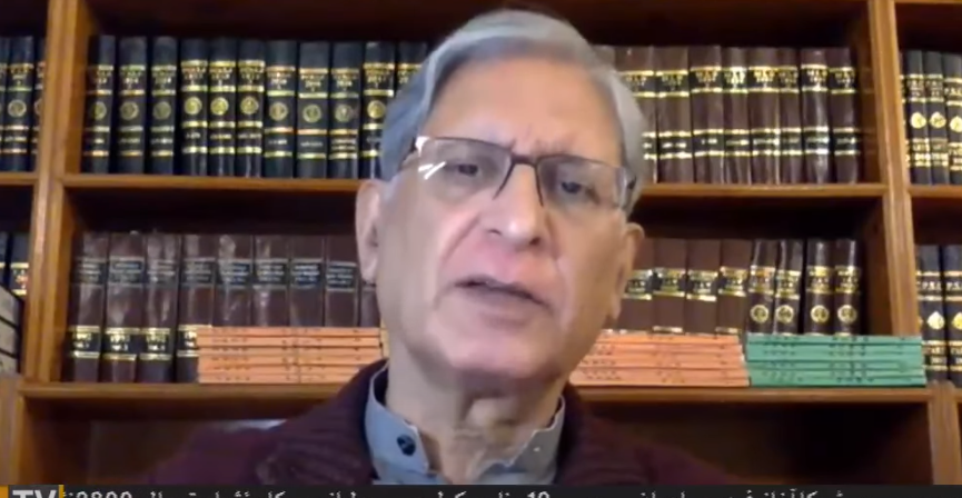 Nawaz Sharif Will Keep Quiet If He Is Given Guarantee Of Maryam's Safe Exit To London - Aitzaz Ahsan