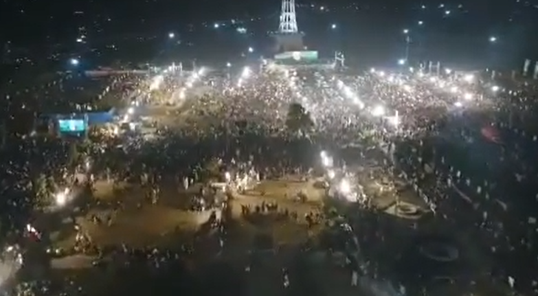 Drone Footage: See Poor Gathering Of PDM's Lahore Jalsa During Nawaz Sharif's Speech