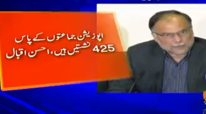 'When 425 resignations come, there will be general elections, not by-elections
