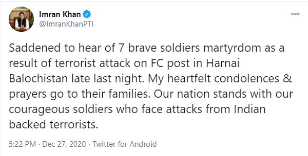 PM Imran khan condom terrorist attack on FC post in Harnai Balochistan