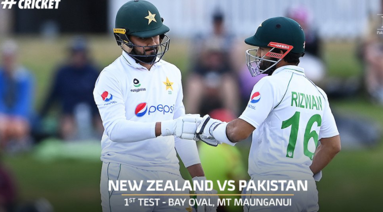 First Test: The national team was bowled out for 239 in the first innings against New Zealand