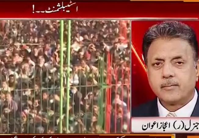 Who The Hell Maulana Fazlur Rehman Is To Hold Dharna In Front Of GHQ? Gen (r) Ijaz Awan Blasts On Maulana