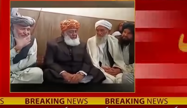 Why PM Imran Khan Is Very Confident And Satisfied? Listen Maulana Fazlur Rehman's Reply