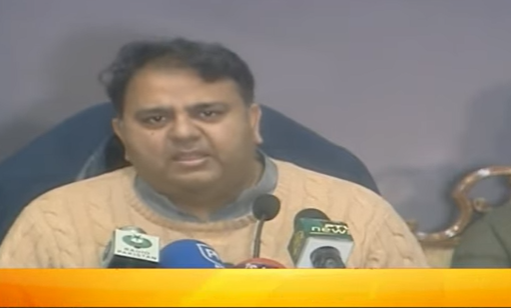 Maryam Nawaz Never Earned A Penny Herself, But She Want to Be PM of Pakistan - Fawad Chaudhry
