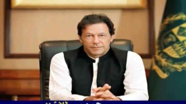Prime Minister Imran Khan will visit Peshawar and Nowshera today