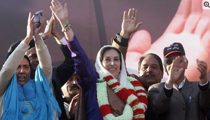The 13th anniversary of Benazir Bhutto, the first woman leader of the Muslim world