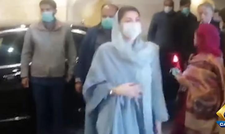 Maryam Nawaz Reaches Maulana Fazlur Rehman's House