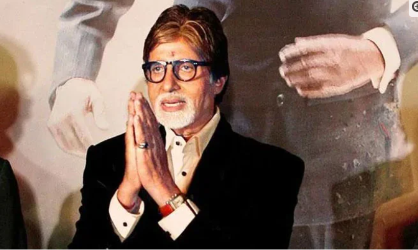 Amitabh Bachchan apologized to the woman