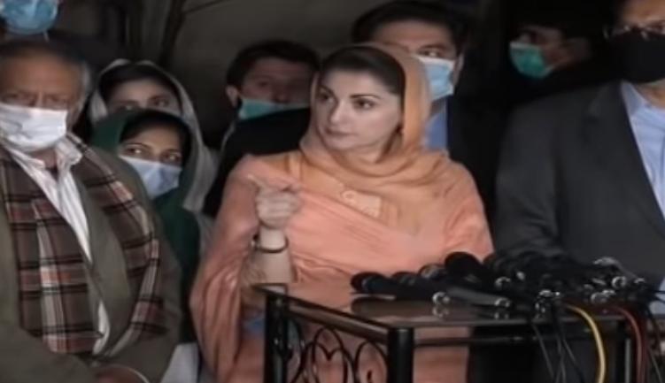Nawaz Sharif Ne Pakistan Wapis Aane Ka Koi Wada Nahi Kia Tha - Maryam Nawaz