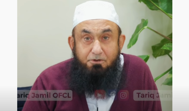Maulana Tariq Jameel's First Video Message After Recovering From Corona, Looking Very Weak
