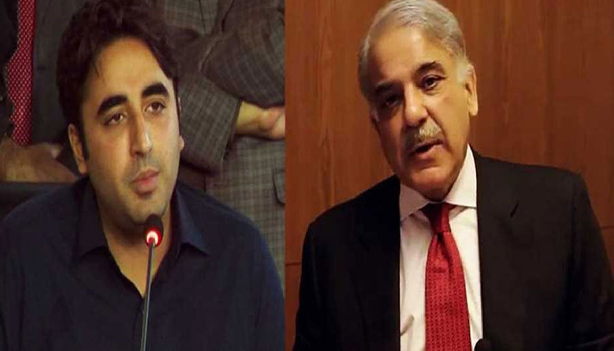 What Shahbaz Sharif Said To Bilawal In One To One Meeting? Arif Hameed Bhatti Reveals