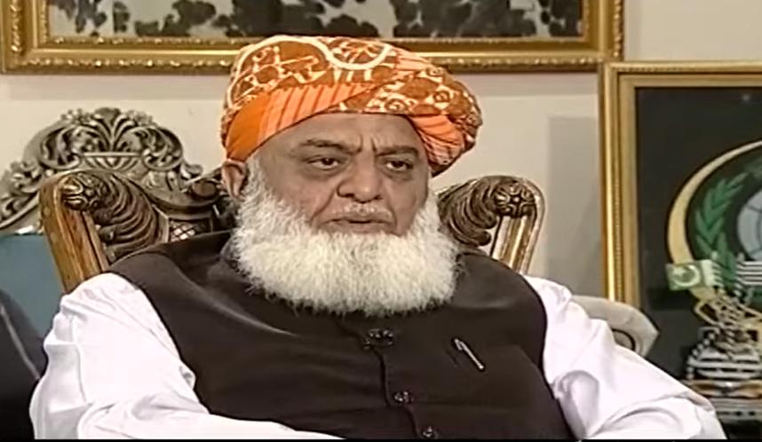 Maulana Sherani Declared You Selected, What Do You Say? Maulana Fazlur Rehman Responds